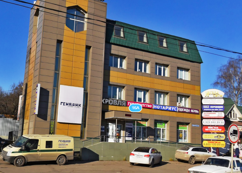 ТЦ Икша Сити