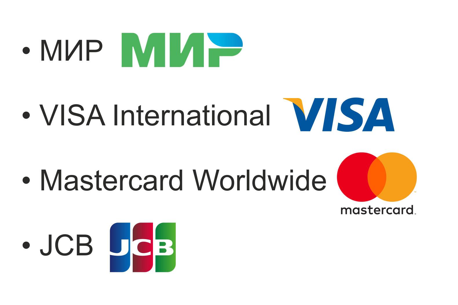 Условия оплаты услуг · Международный миграционный центр АНАТ